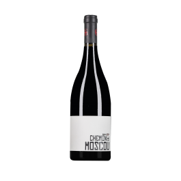 "Domaine Gayda  ""Chemin de Moscou"" Rouge 2018"