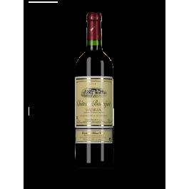 """Château Barréjat """"Cuvée des vieux Ceps"""" Rouge 2018"""
